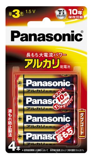 (パナソニック) Panasonic LR6XJ/4B NEWアルカリ