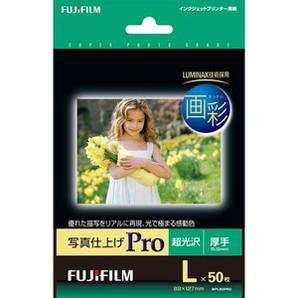 (フジフイルム) FUJIFILM  WPL50PRO  写真仕上げPro/L判 50枚