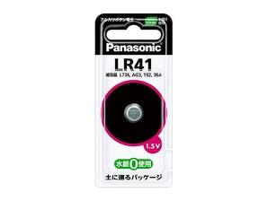 (パナソニック) Panasonic LR41P アルカリボタン