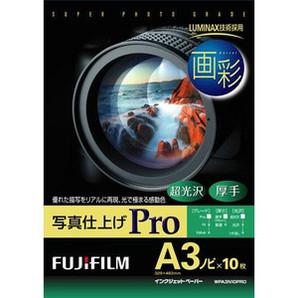 (フジフイルム) FUJIFILM  WPA3N10PRO 写真仕上げPro/A3ノビ10枚