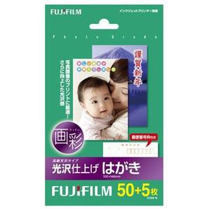 (フジフイルム) FUJIFILM  C255N 光沢仕上げ/はがき 55枚