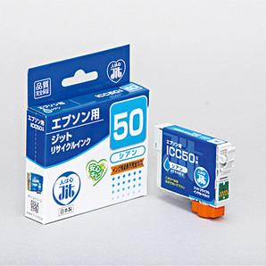 (ジット) JIT JIT-E50CZ シアン インクカートリッジ