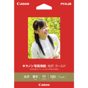 (キヤノン) Canon GL-101KG100 写真用紙・光沢ゴールド KG 100枚