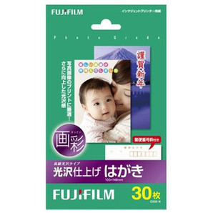 (フジフイルム) FUJIFILM  C230N 光沢仕上げ/はがき 30枚