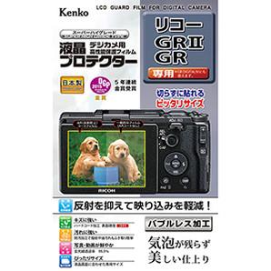 (ケンコー)Kenko 液晶プロテクター リコ− GR?/GR用
