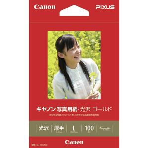 (キヤノン) Canon GL-101L100 写真用紙・光沢ゴールド L判 100枚