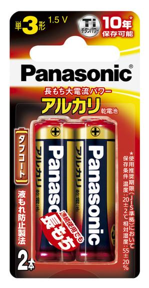 (パナソニック) Panasonic LR6XJ/2B NEWアルカリ