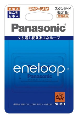 (パナソニック)Panasonic エネループ 単4形 (スタンダードモデル) BK-4MCC NEW