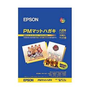 (エプソン) EPSON KH50PM  PMマット ハガキ 50枚