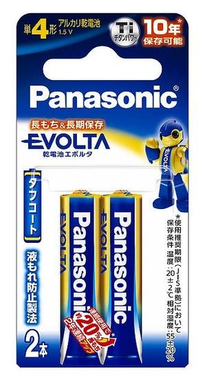 (パナソニック) Panasonic LR03EJ/2B エボルタ