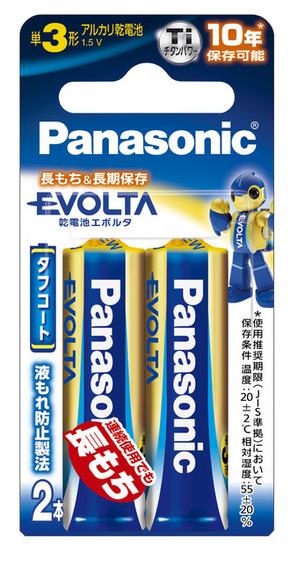 (パナソニック) Panasonic LR6EJ/2BN エボルタ